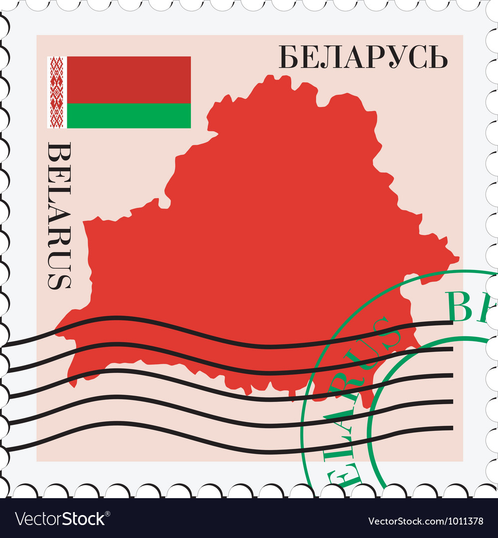 Mail to-from Belarus vector image