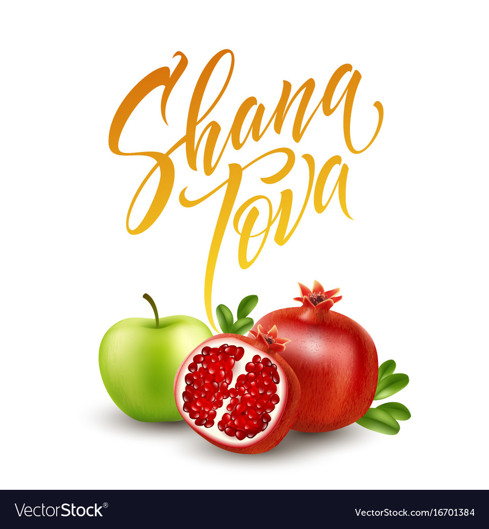 A greeting card with stylish lettering shana tova vector image kristyandbryce Images