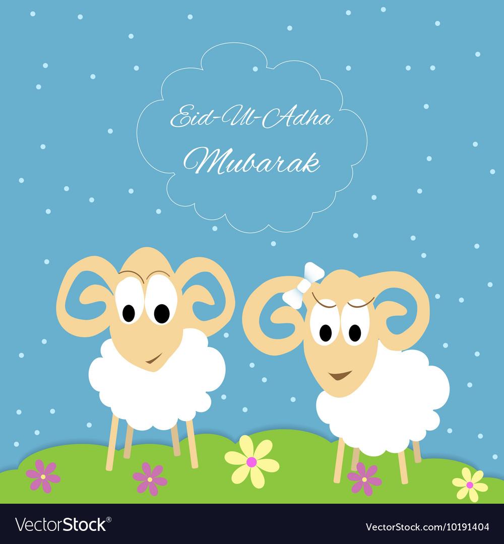 Eid al adha greeting card royalty free vector image eid al adha greeting card vector image kristyandbryce Images