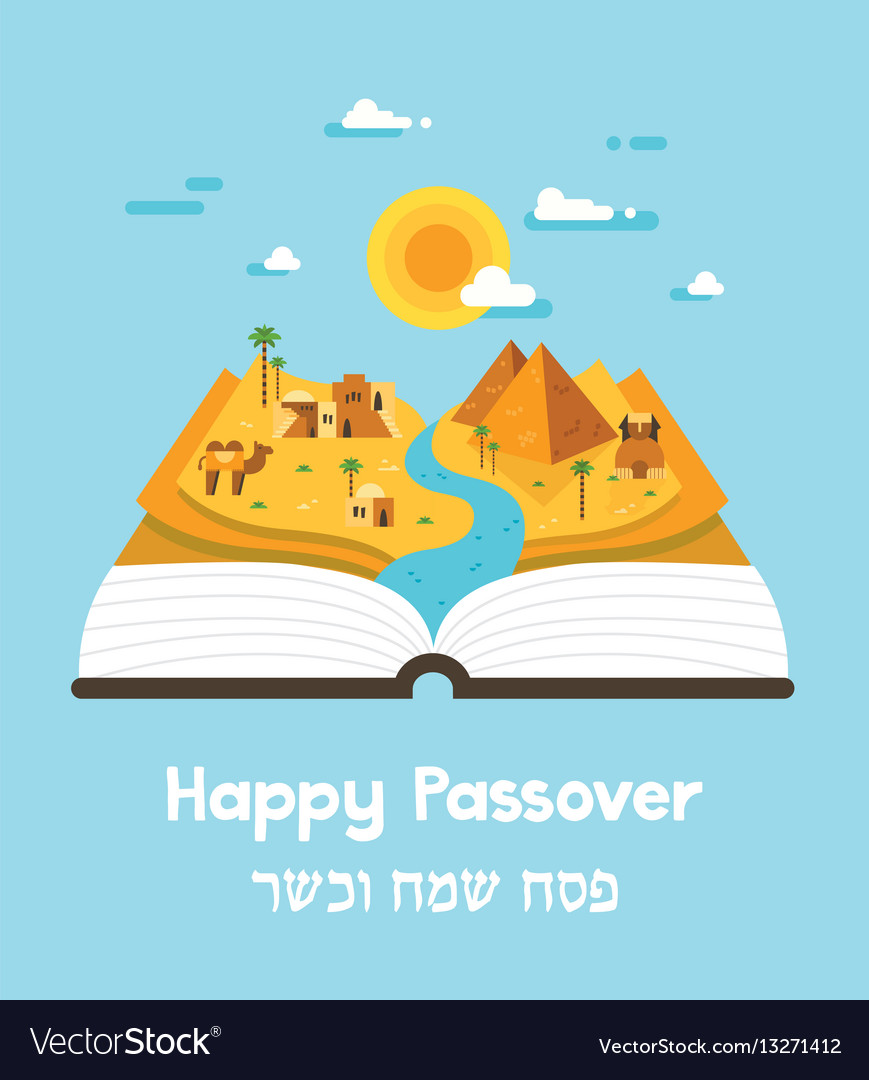 Passover story haggadah book with egypt landscape vector image