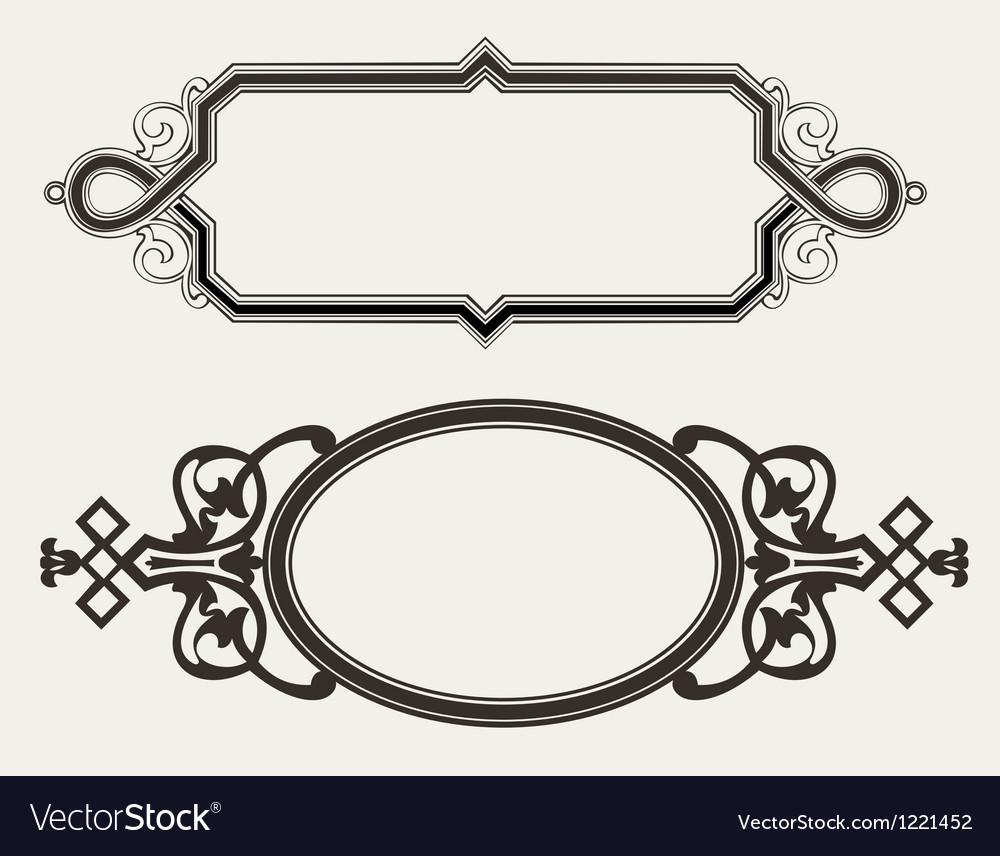 Two Vintage Ornate Engraving Frames vector image