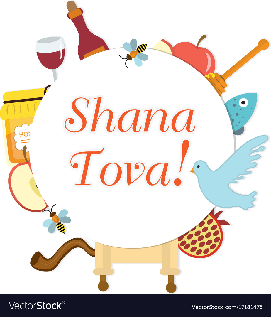 Set icons on the jewish new year rosh hashanah vector image