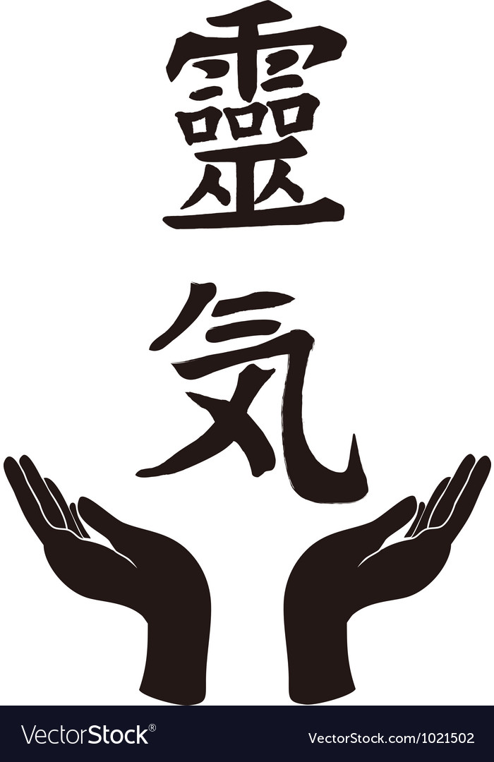 Reiki symbol vector image