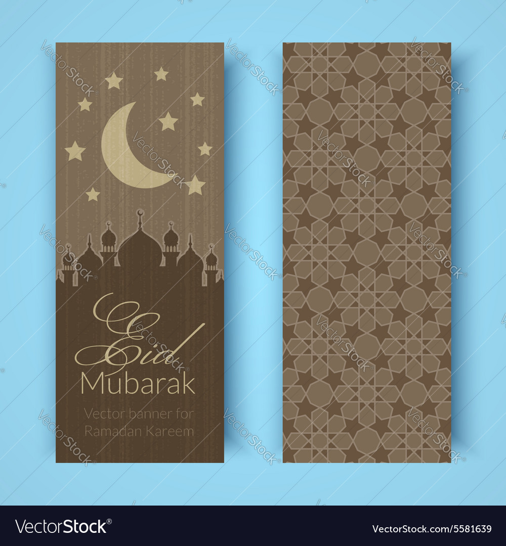 Greeting cards or banners with mosques and moon vector image