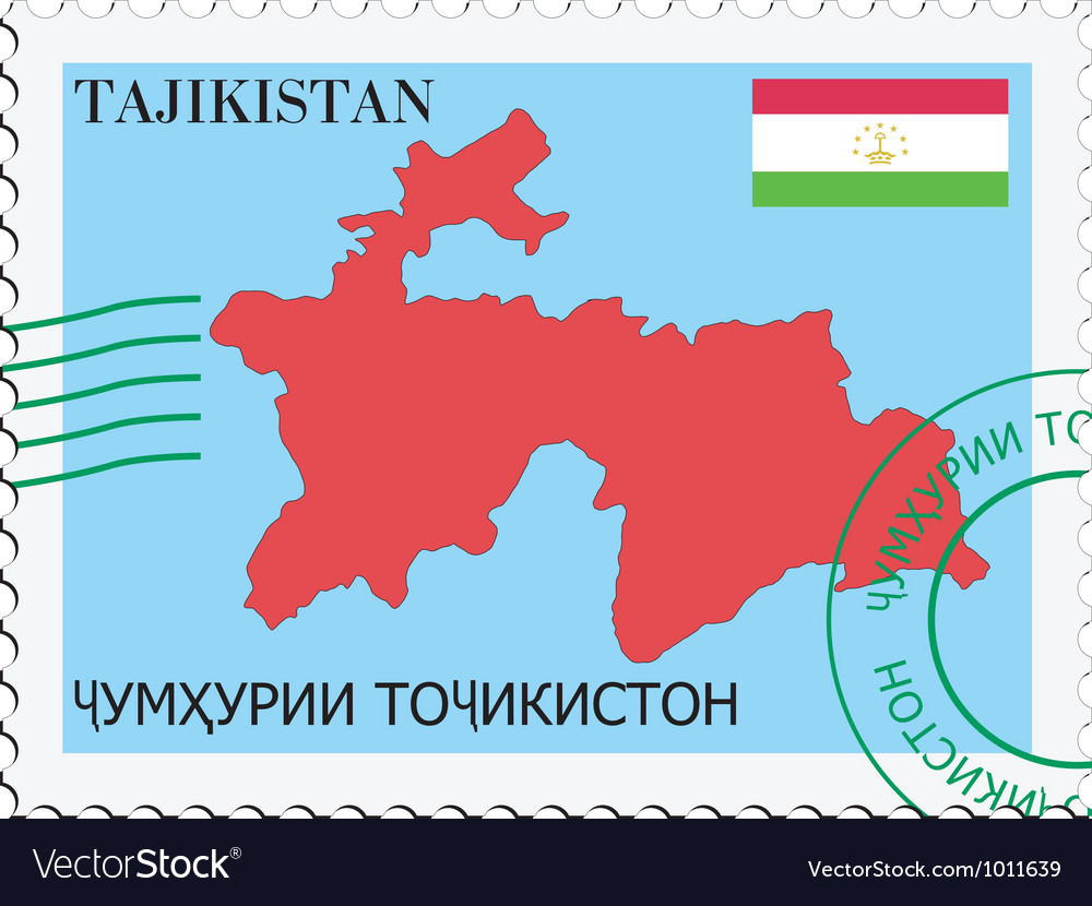 Mail to from tajikistan royalty free vector image mail to from tajikistan vector image gumiabroncs Images