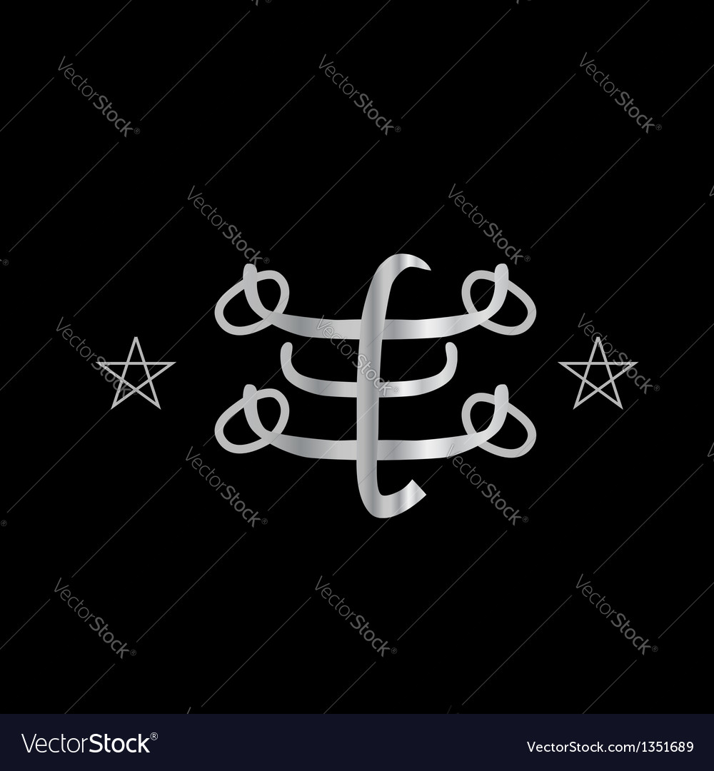 Ringstone symbol- Bahai religious icon vector image