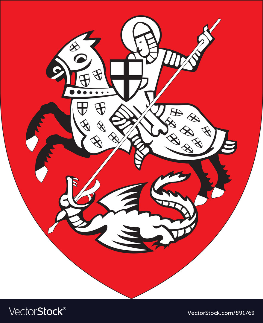 Rhazuns Coat-of-Arms vector image