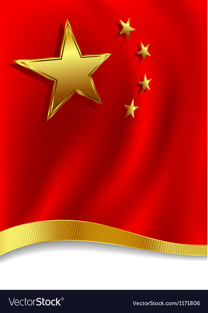 A Modern Chinese portrait background vector image