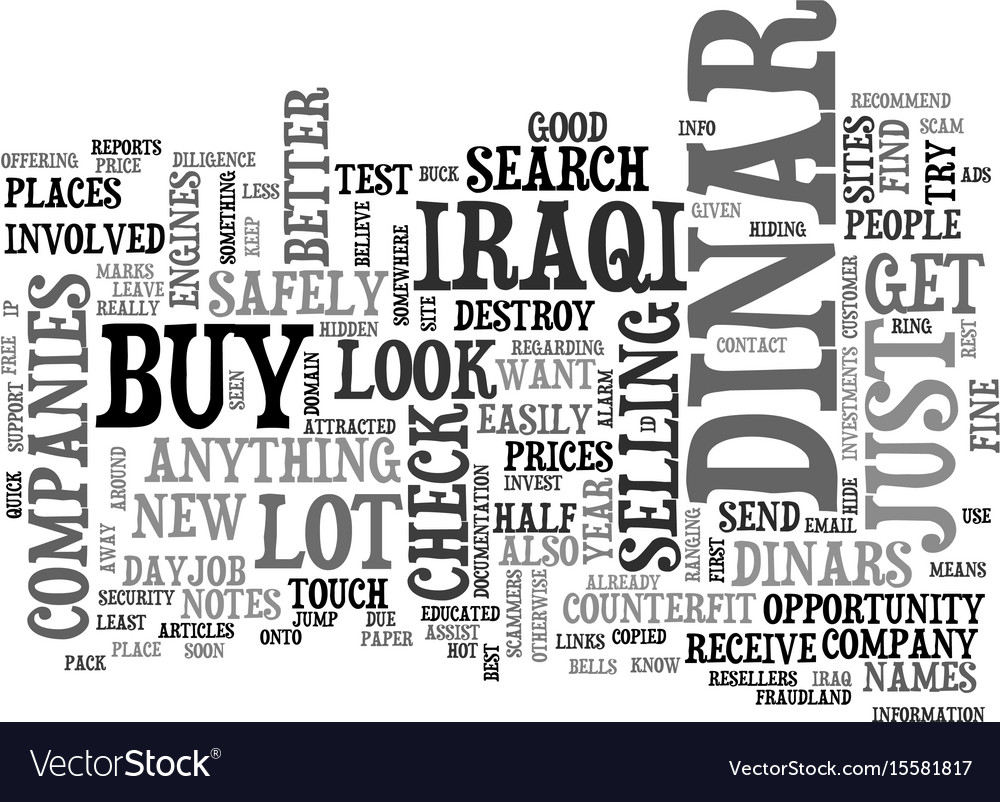Where can you buy the dinar safely text word vector image