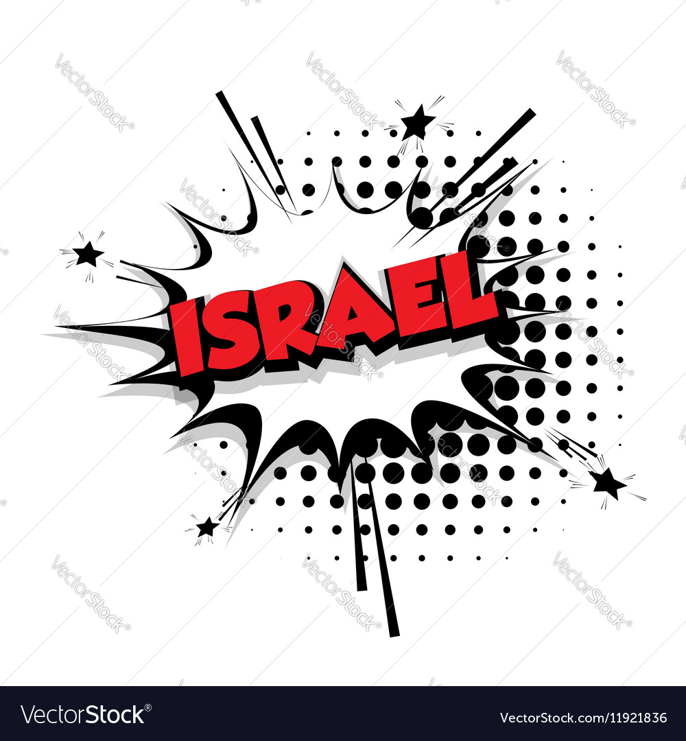 Comic text Israel sound effects pop art vector image