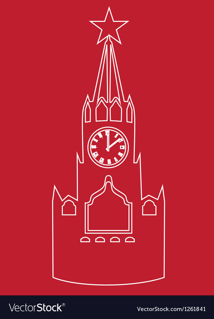Moscow Kremlin vector image