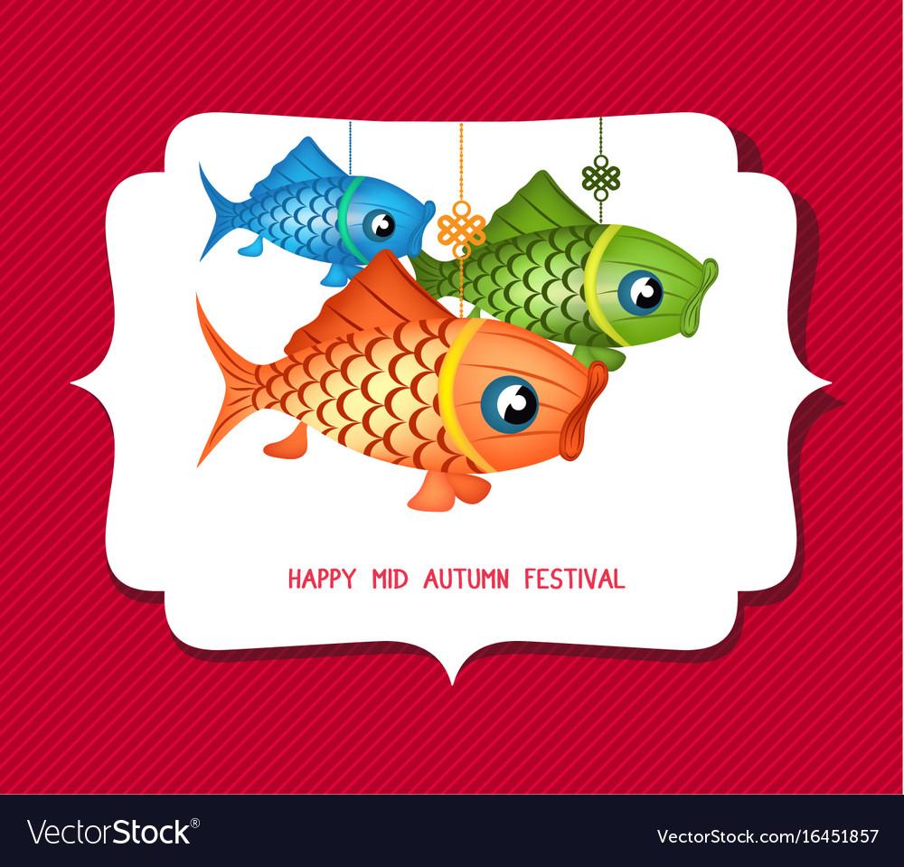 Mid autumn festival carp lanterns background vector image