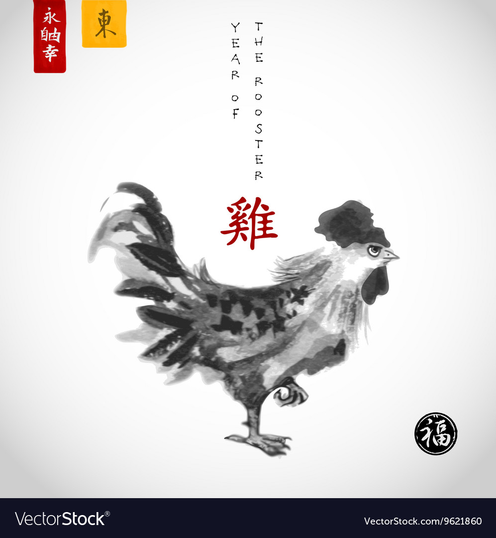 Rooster symbol of the chinese new year 2017 vector image rooster symbol of the chinese new year 2017 vector image biocorpaavc