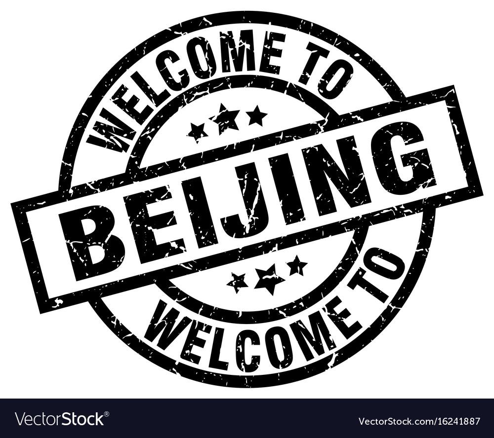 Welcome to beijing black stamp vector image