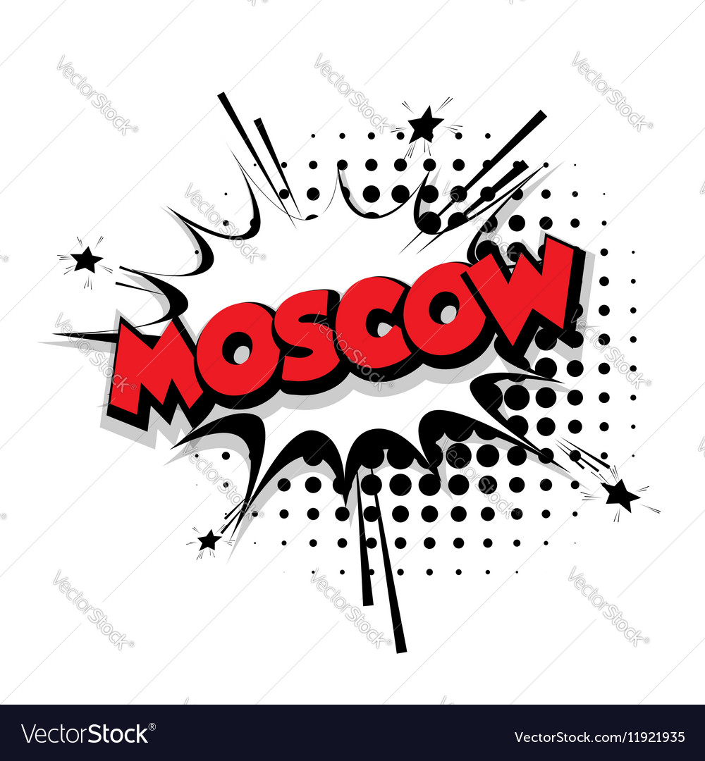 Comic text Moscow sound effects pop art vector image