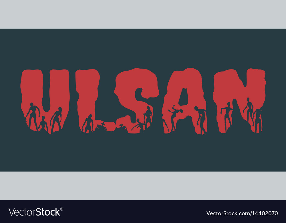 Ulsan city name and silhouettes on them vector image
