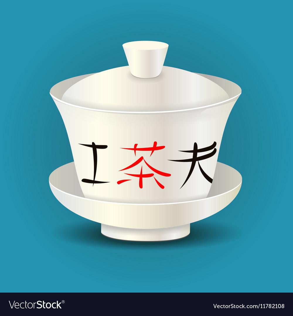 Chinese traditional tea bowl gaiwan vector image