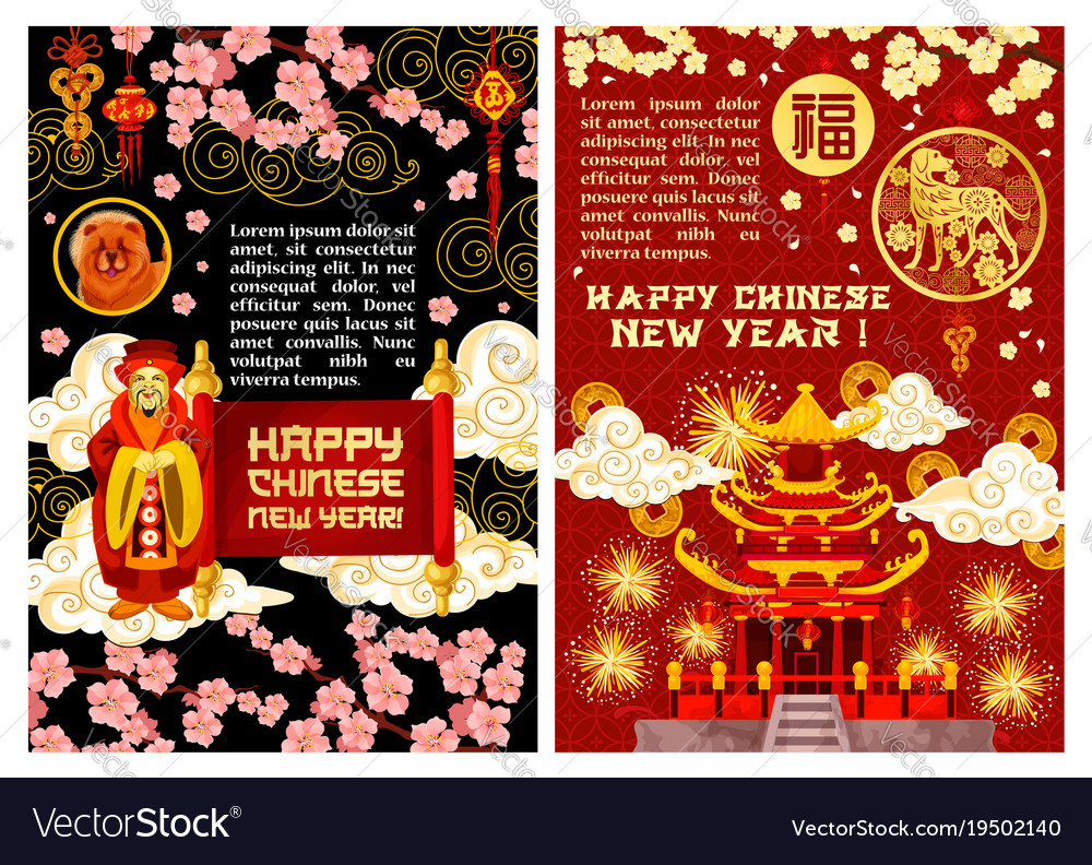 Chinese 2018 lunar new year greeting card vector image kristyandbryce Image collections