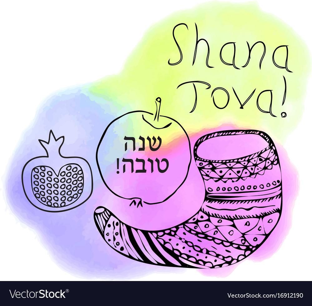 Shofar apple pomegranate doodle shana tova vector image