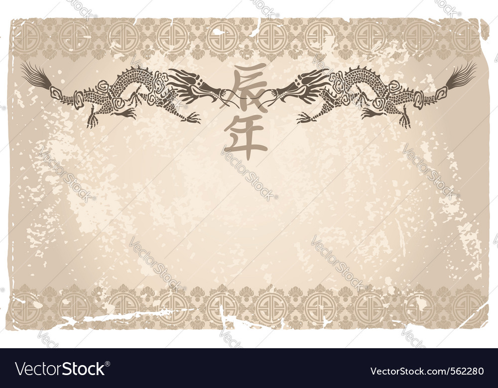Grunge background with dragons vector image