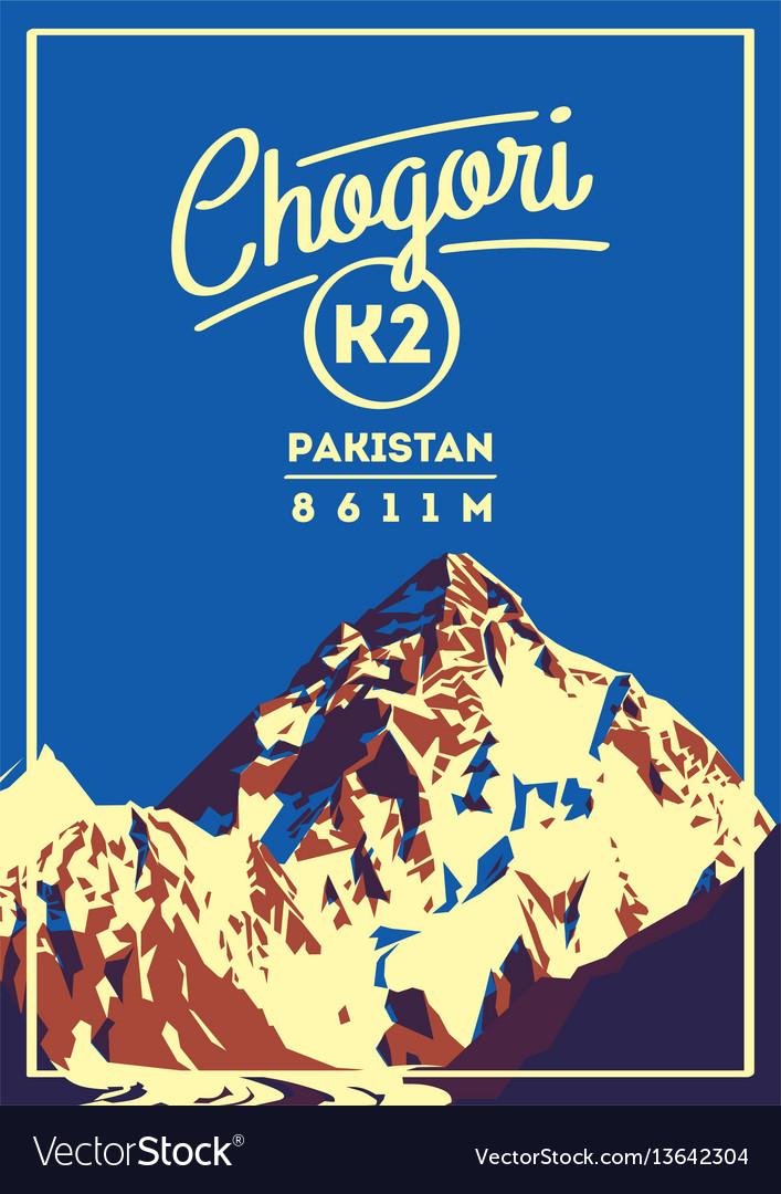 K2 in karakoram pakistan outdoor adventure poster vector image