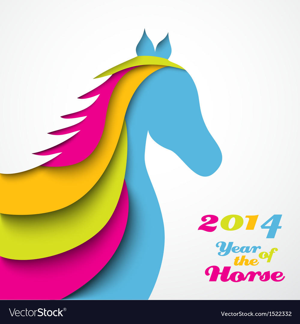 Year of the horse Christmas vector image