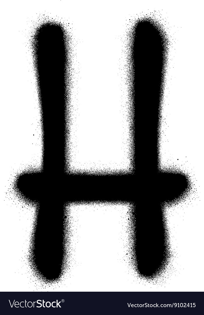 Sprayed H font graffiti in black over white vector image