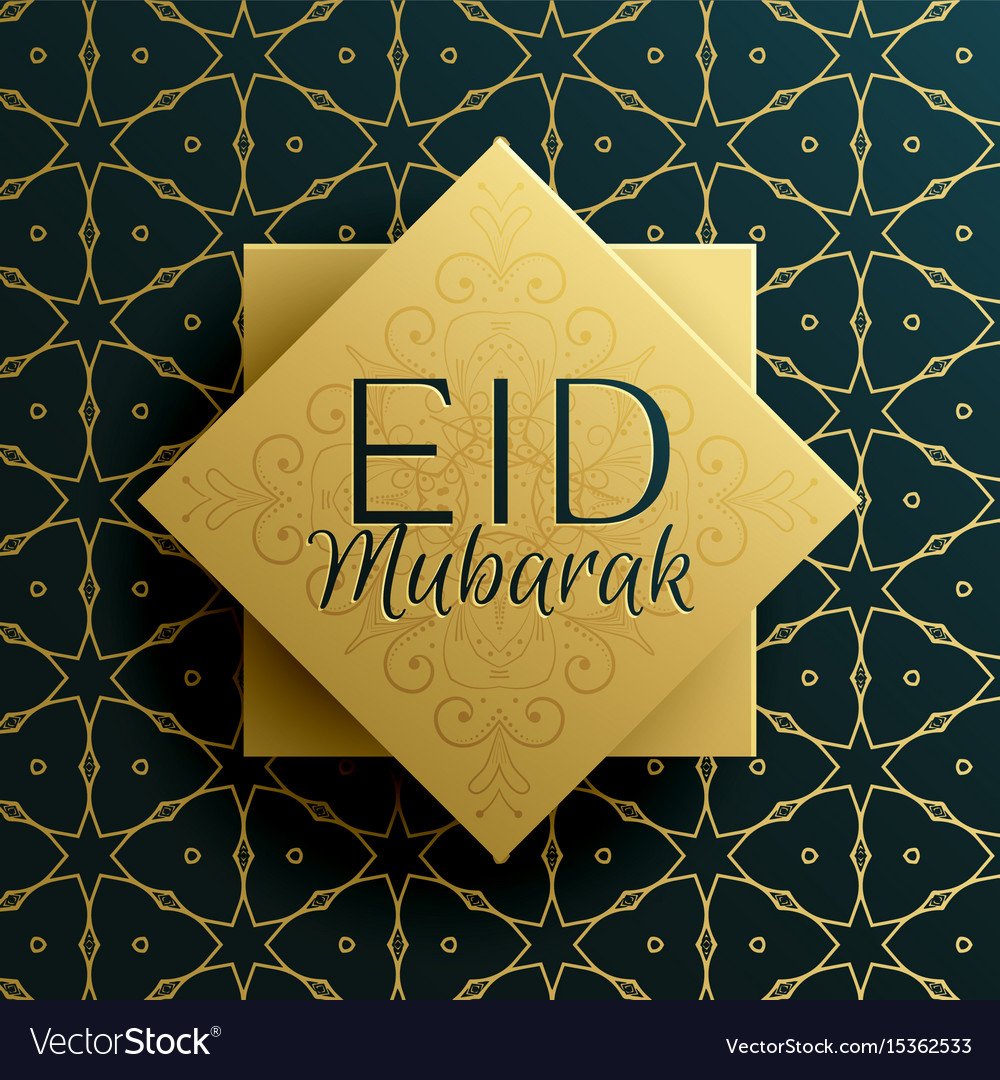 Eid mubarak holiday greeting card template design vector image kristyandbryce Image collections