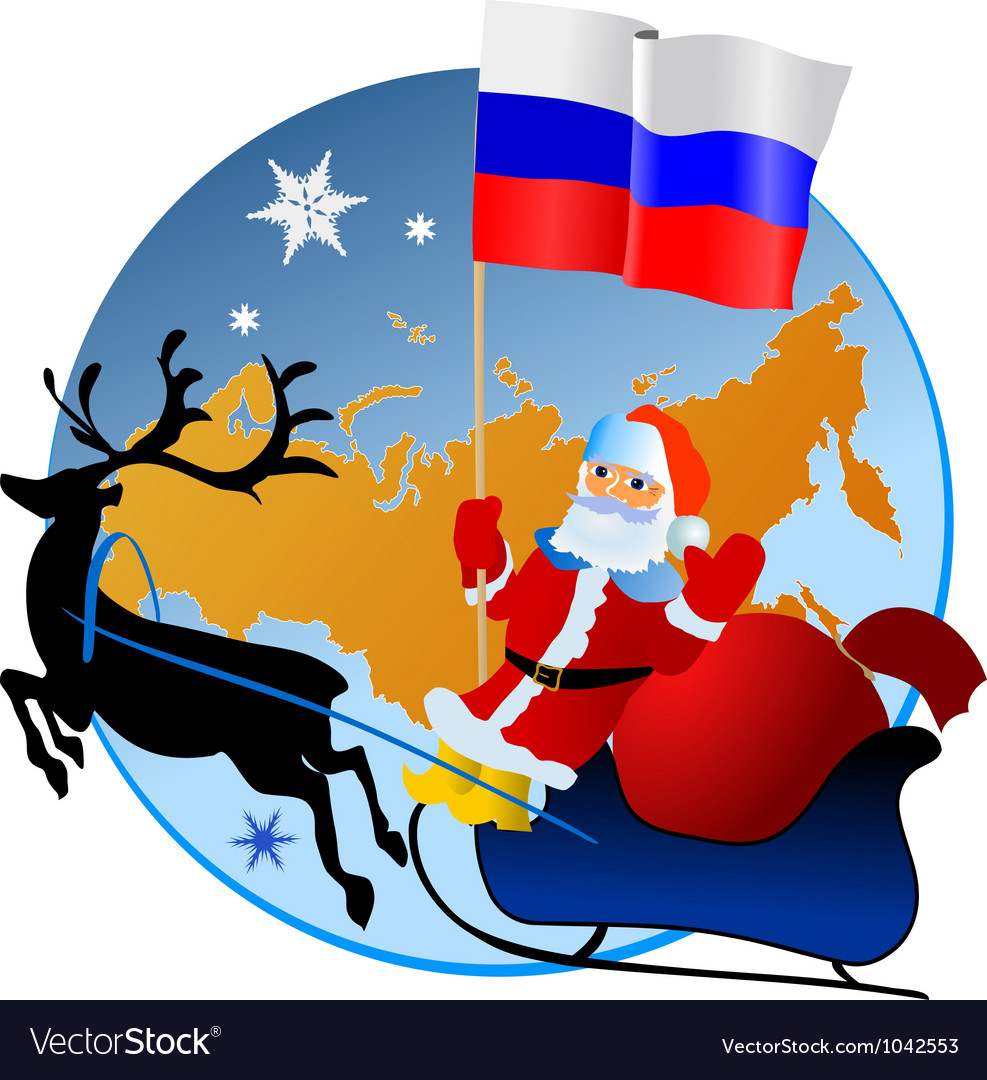 Merry Christmas Russia vector image