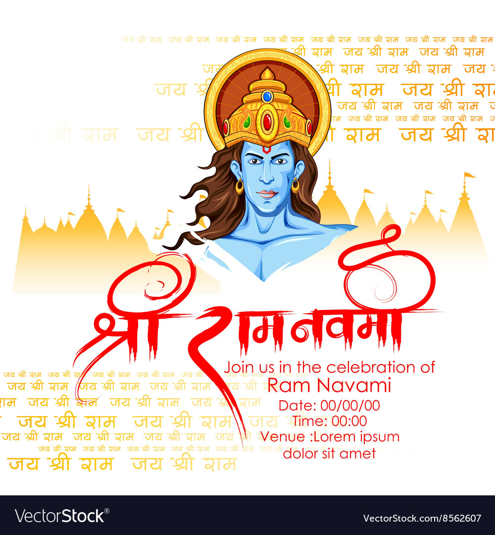 Lord Rama in Ram Navami background vector image