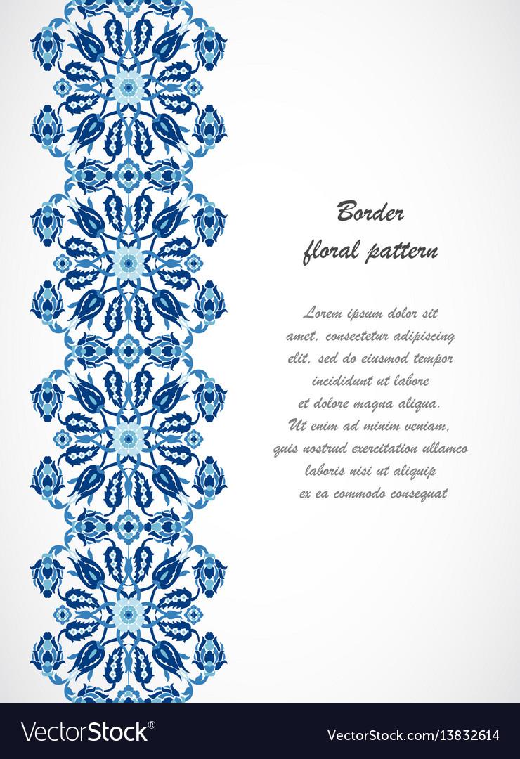 Arabesque lace damask seamless border floral decor vector image