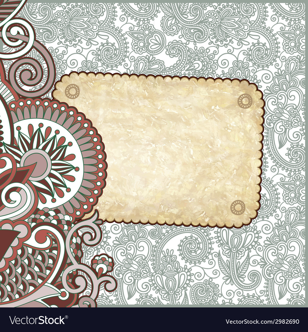 Grunge vintage template with ornamental floral vector image