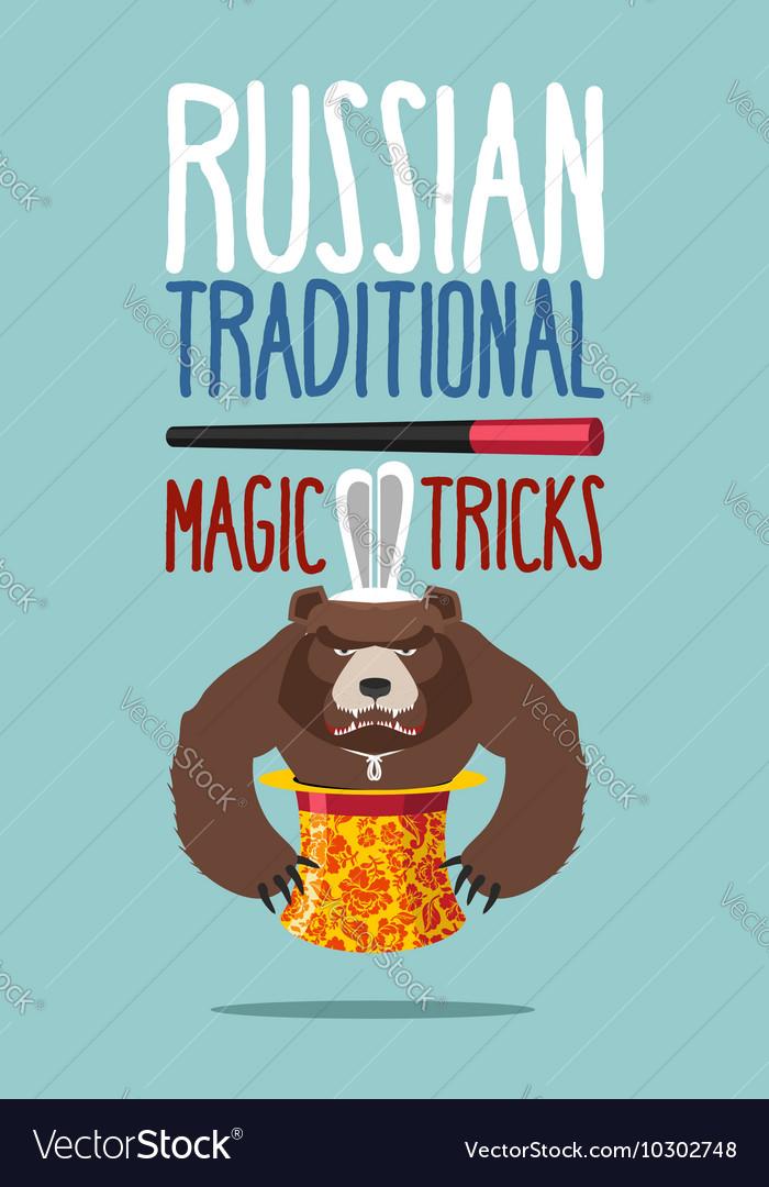 Russian magic trick National fun in Russia Instead vector image
