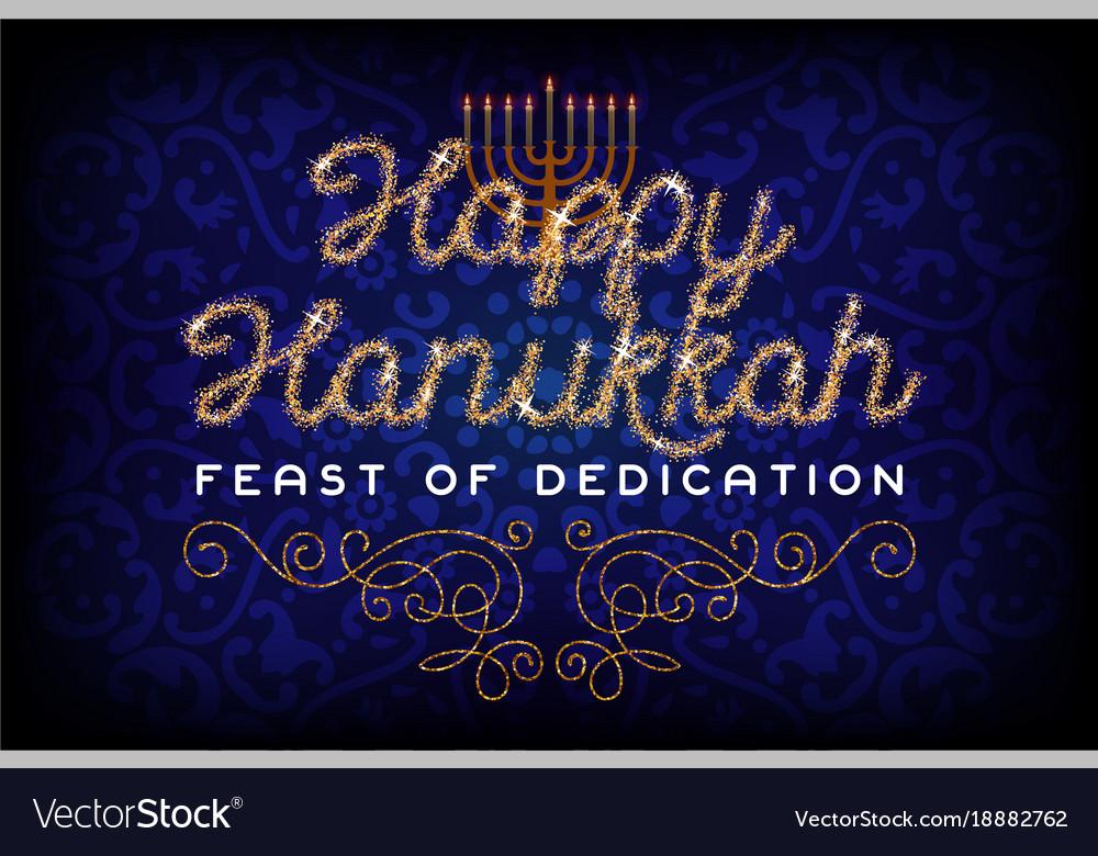 Glitter gold lettering happy hanukkah invitation vector image stopboris Images