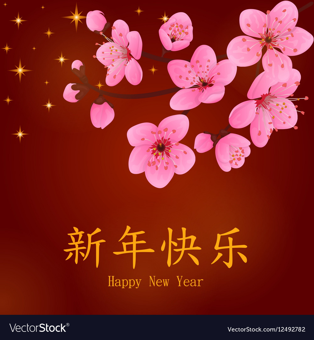 Chinese new year greeting card with plum blossom vector image kristyandbryce Image collections