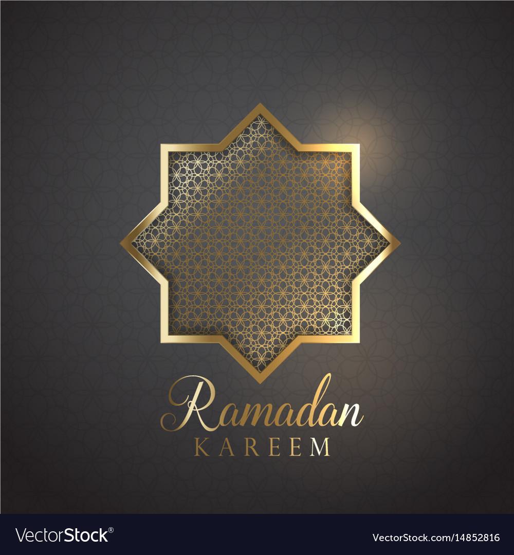 Decorative ramadan kareem background vector image