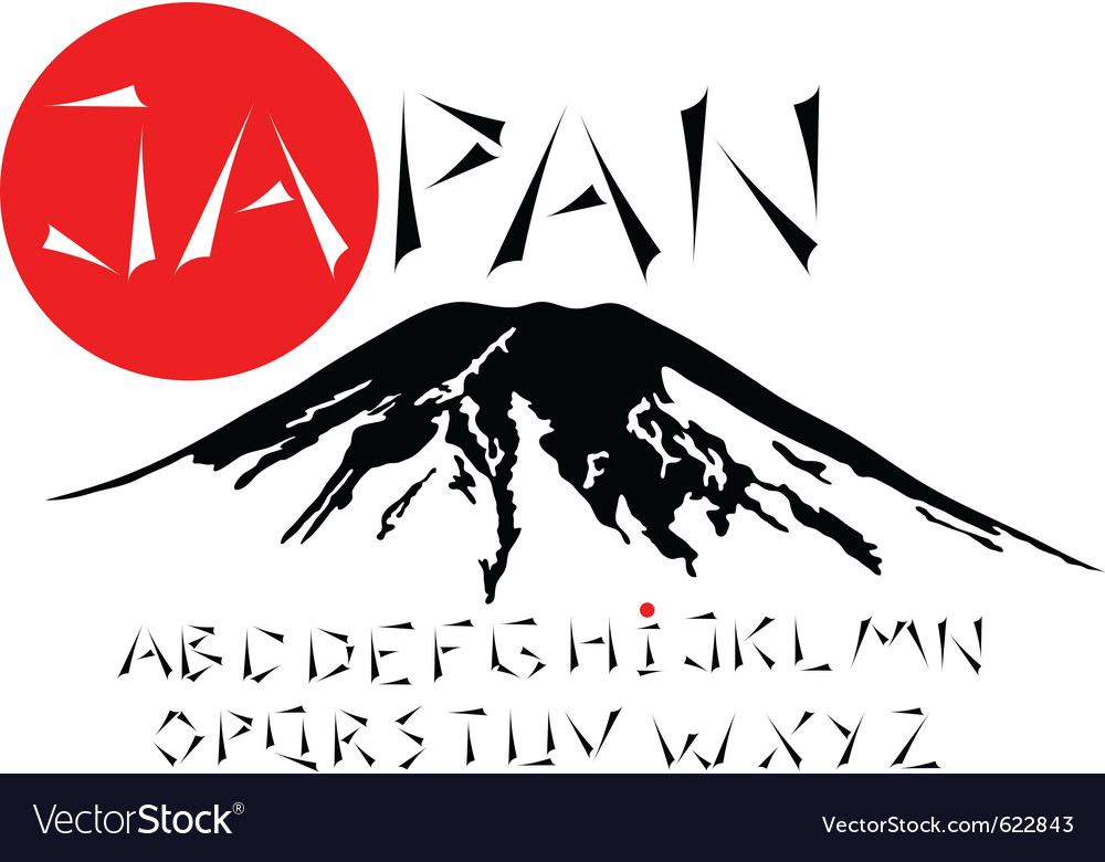 Japanese alphabet vector image