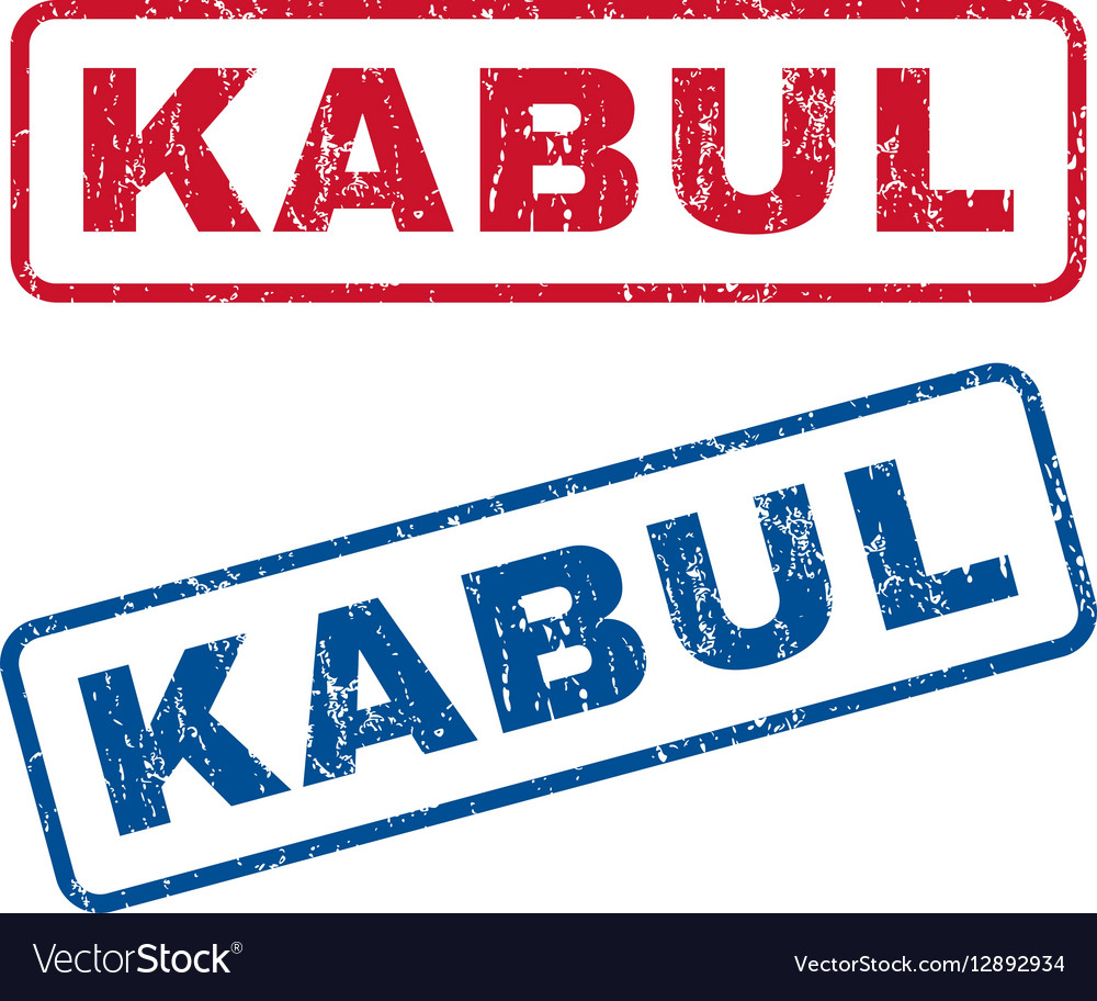 Kabul Rubber Stamps vector image
