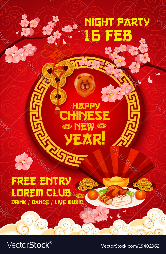 chinese new year party poster with zodiac dog vector image - Chinese New Year Party