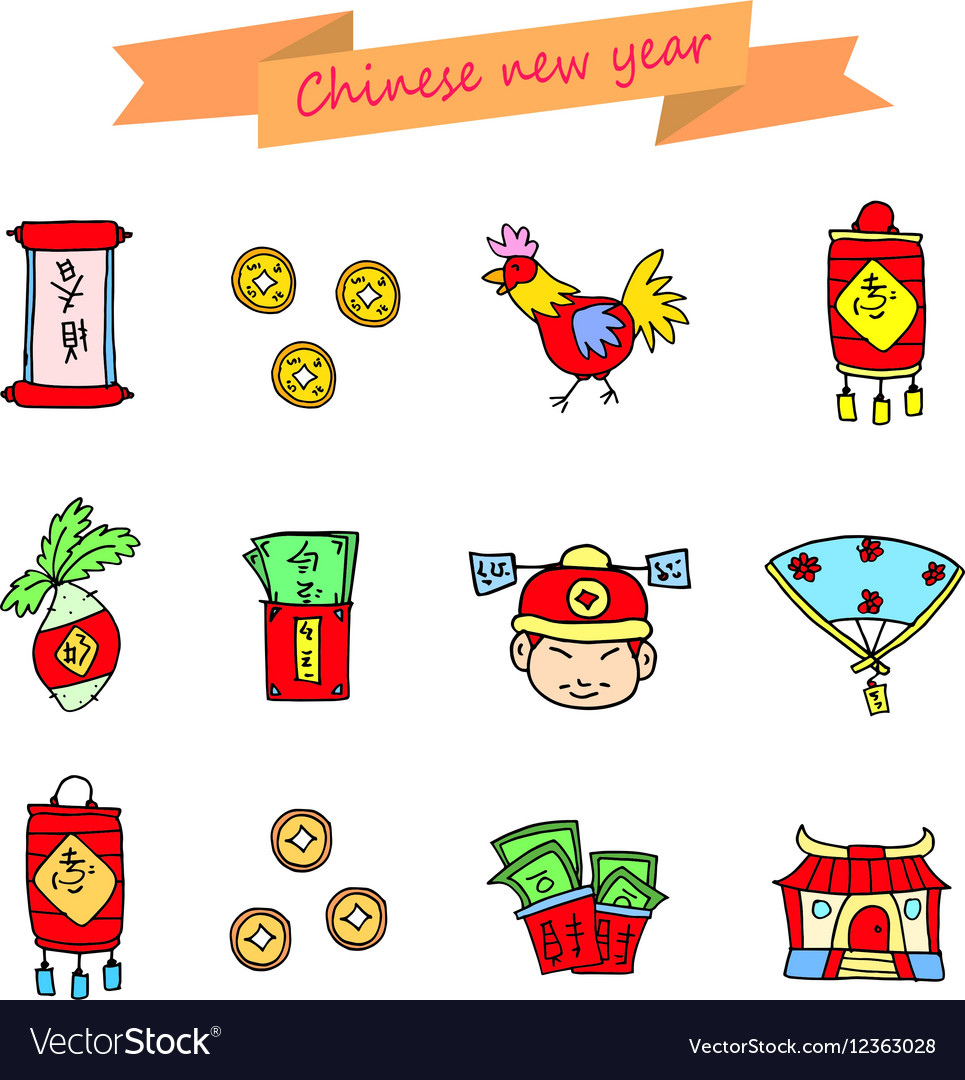 Icon of Chinese New Year vector image