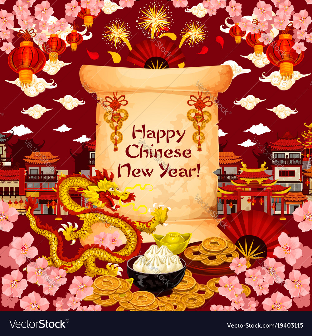 Chinese new year wish greeting card royalty free vector chinese new year wish greeting card vector image m4hsunfo Gallery