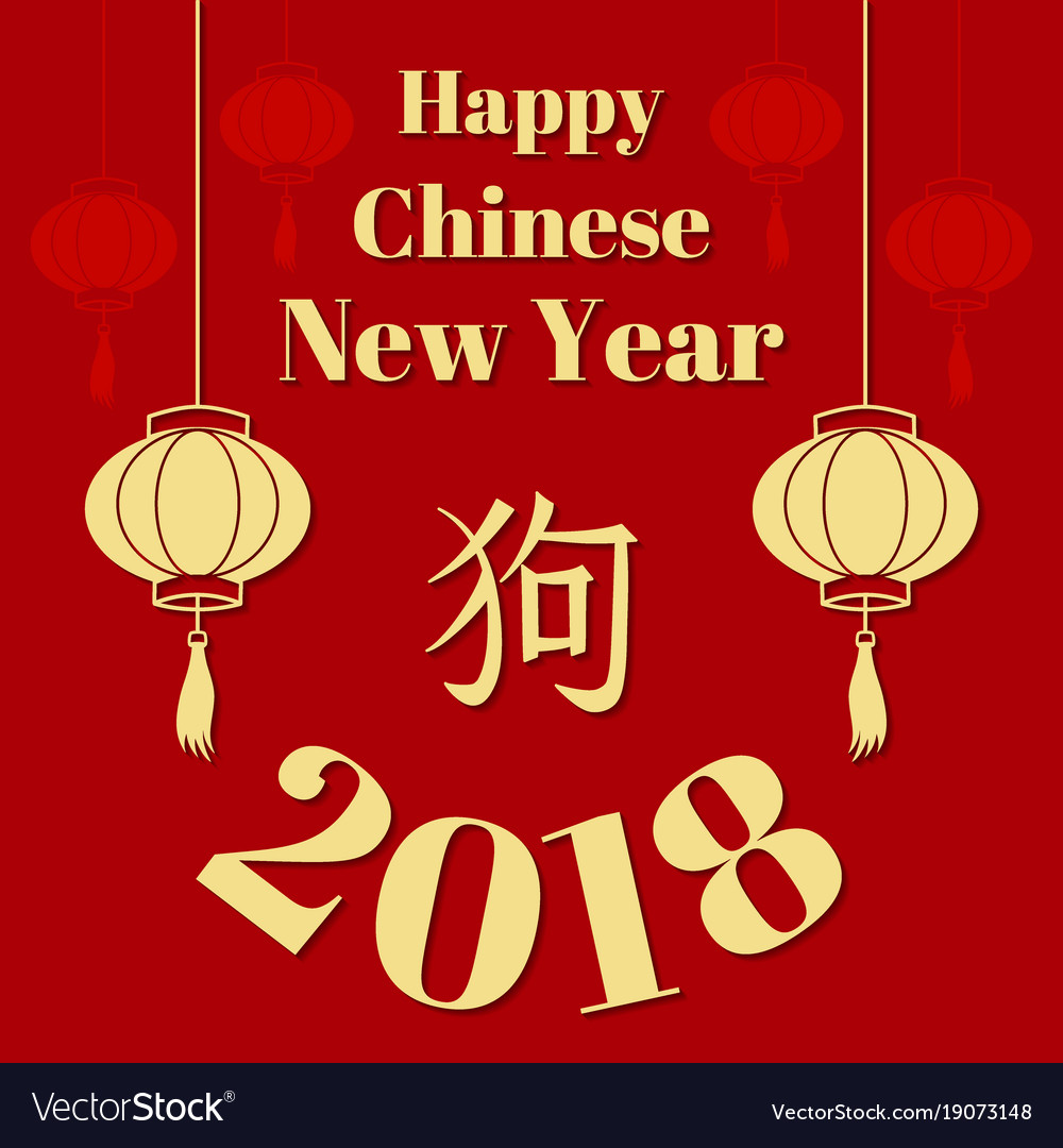 Happy chinese new year greeting card the vector image m4hsunfo Choice Image