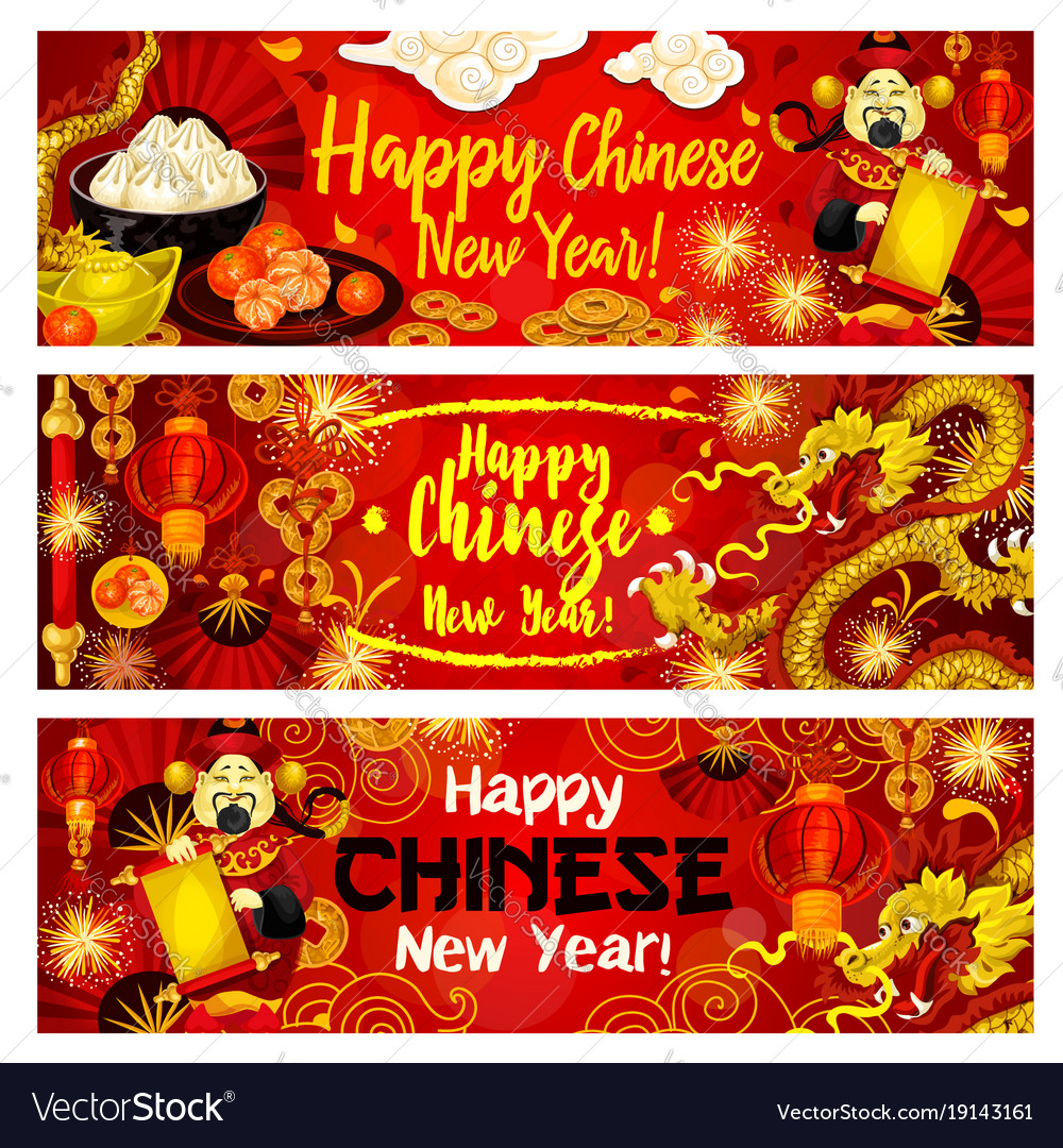 Chinese lunar new year greetings chinese new year greetings 2014 chinese lunar new year greeting banners vector image chinese lunar new year greetings kristyandbryce Choice Image
