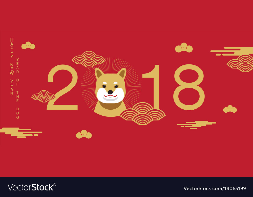 happy new year dog 2018 chinese new year vector image - 2018 Chinese New Year