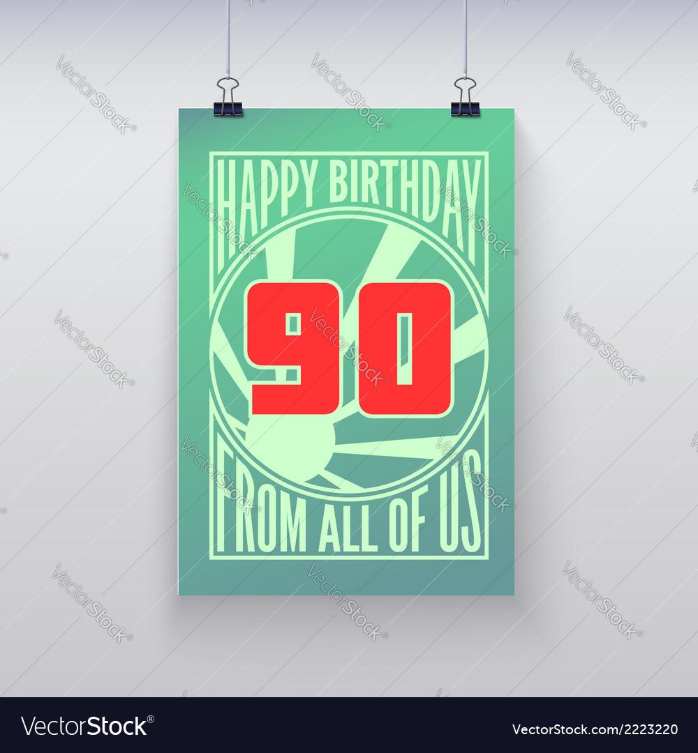 Vintage retro poster Happy birthday vector image
