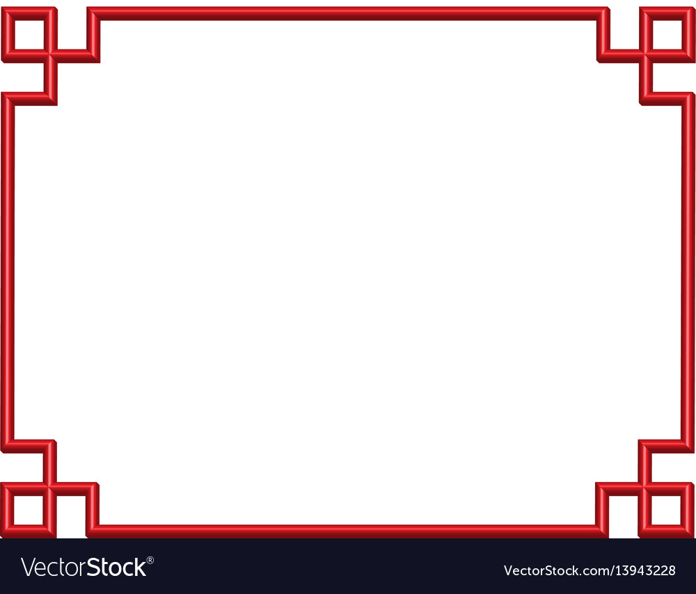 3d china border frame vector image