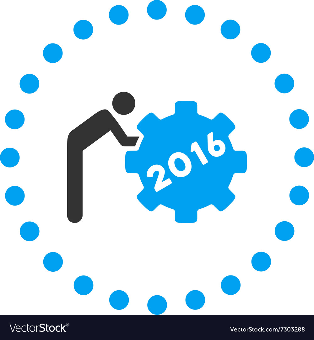 2016 working man icon royalty free vector image 2016 working man icon vector image biocorpaavc Images