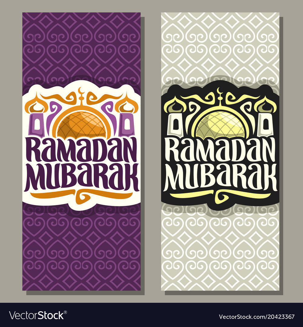 Vertical greeting cards for muslim calligraphy vector image m4hsunfo