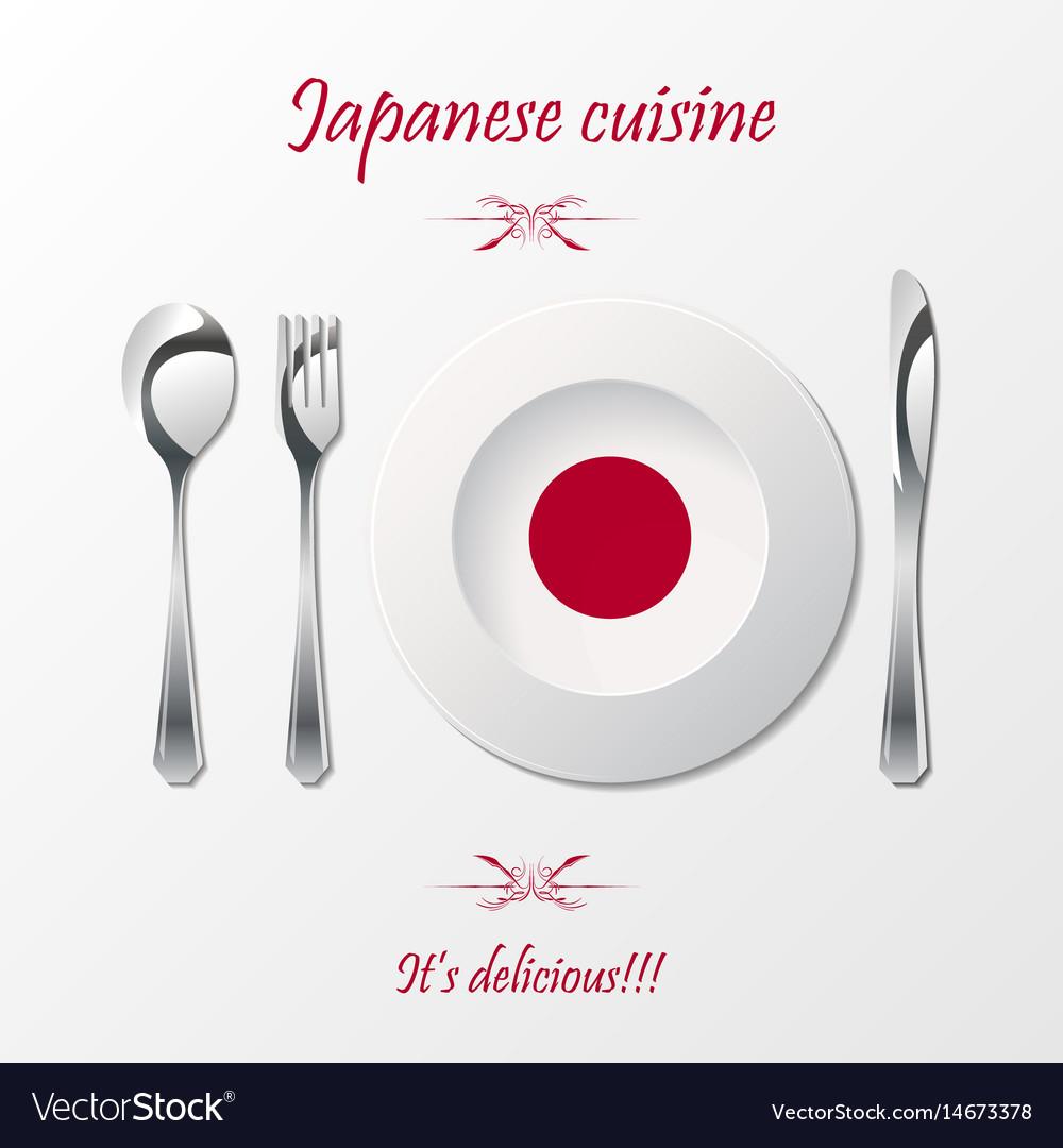 Japanese cuisine cutlery vector image