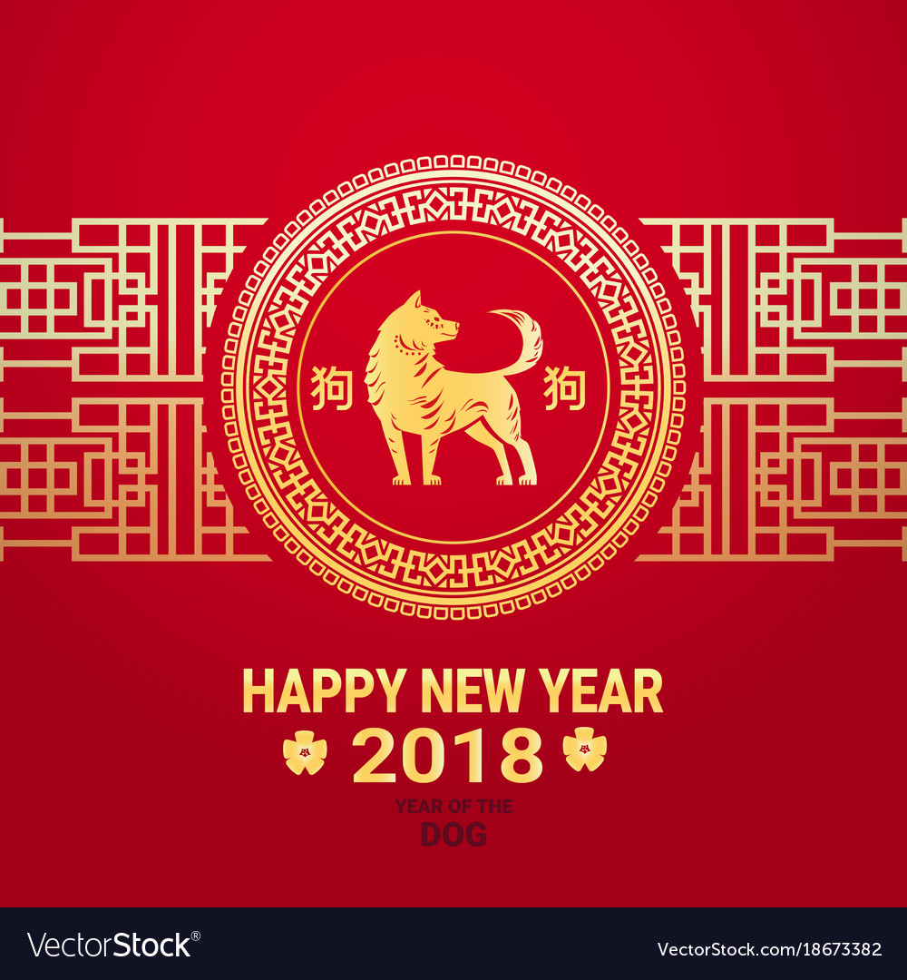 happy new year 2018 card chinese paper cut golden vector image - Happy New Years In Chinese